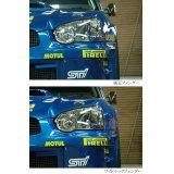 WRC'03-04フェンダー 【GD】【ないる屋】