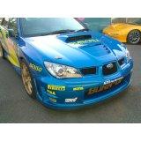 WRC'06フェンダー 【GD】【ないる屋】