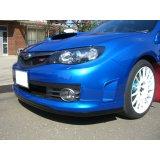 WRCルックフロントハーフスポイラー 【GR】【S-CRAFT】