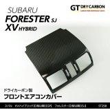 フロントエアコンカバー 【GJ/GP/SJ】【GT-DRY】【S-CRAFT】