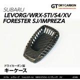 キーケース 【VA/VM/GJ/GP/GT/GK/BM/BR/BN/BS/SJ/SK/ZC/ZN】【GT-DRY】【S-CRAFT】