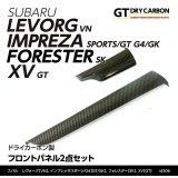 フロントパネルカバー 【GK/GT/VN/SK】【GT-DRY】【S-CRAFT】