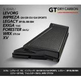 ヒューズボックスカバー 【GR/GV/GH/GE/GJ/GP/BL/BP/BM/BR/YA/SH/SJ/VA/VM】【GT-DRY】【S-CRAFT】