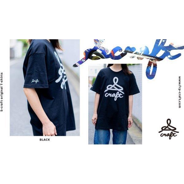 画像2: S-craft オリジナルTシャツ【S-CRAFT】