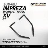 フロントエアコンカバーパネル 【GK/GT】【GT-DRY】【S-CRAFT】